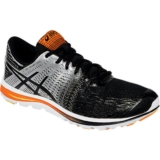 Asics Gel Super J33 2 Men's Black/Silver/Orange