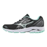 Mizuno Wave Inspire 14 Women's Black/Silver