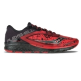 Saucony Kinvara 7 Runshield Men's Red/Black/Silver