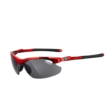 Tifosi Tyrant 2.0 Metallic Red 3 Interchangeable Lenses
